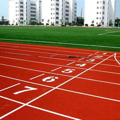 塑胶跑道 学校用田径赛道 承接各大塑胶跑道工程