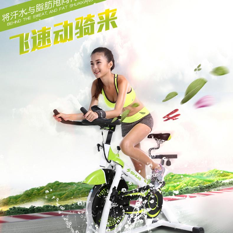 舒华 SH-B3658S 家用静音动感单车 室内骑行健身器材