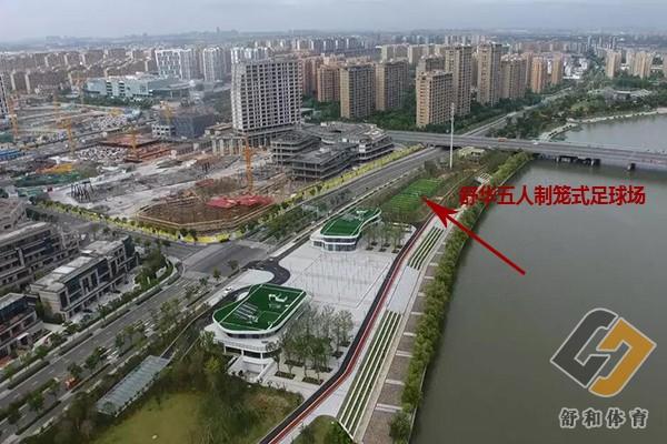 宁波谢家地块滨江体育公园